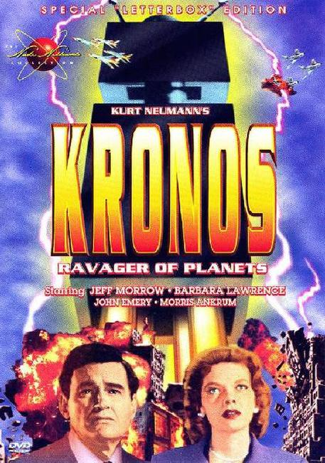 It Came From Beneath The Sea / Kronos / Earth Vs. The Flying Saucers Photos + Posters
