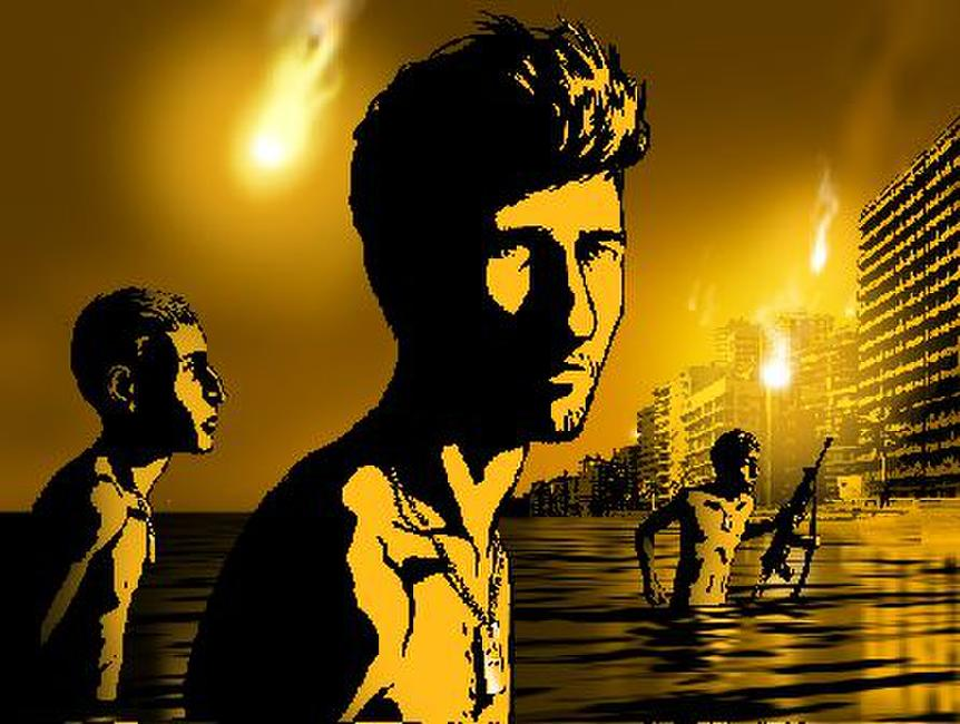 Waltz With Bashir Photos + Posters