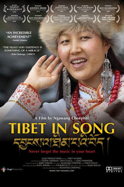 Tibet in Song Photos + Posters