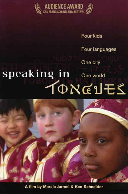 Speaking in Tongues Photos + Posters