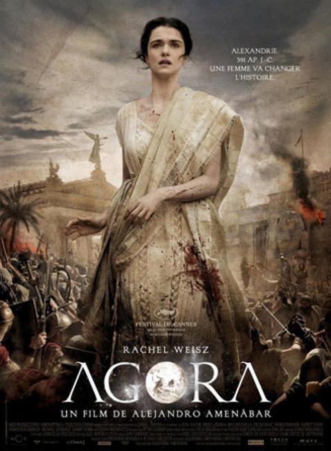 Agora Photos + Posters