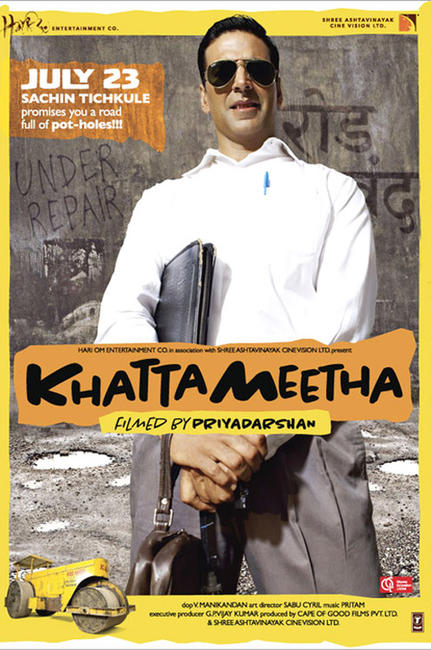 Khatta Meetha Photos + Posters