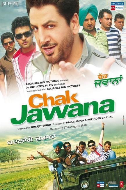 Chak Jawana Photos + Posters