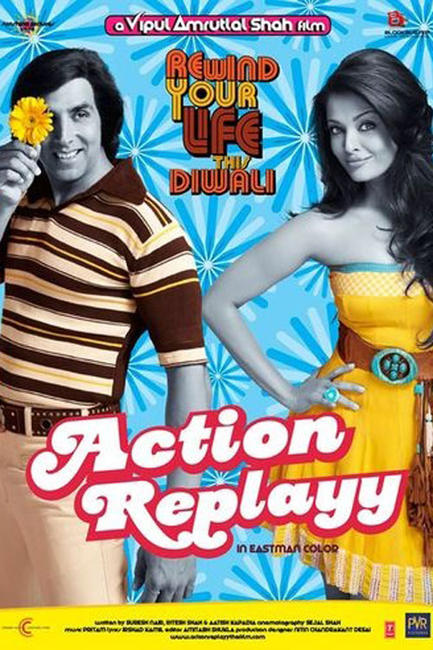 Action Replayy Photos + Posters