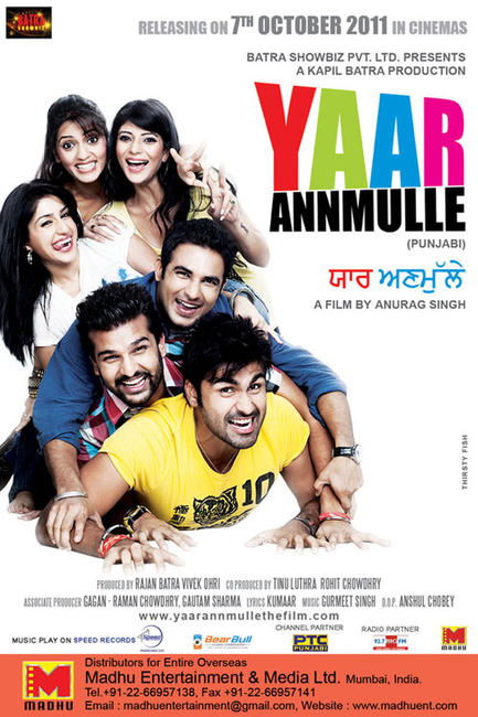 Yaar Annmulle Photos + Posters