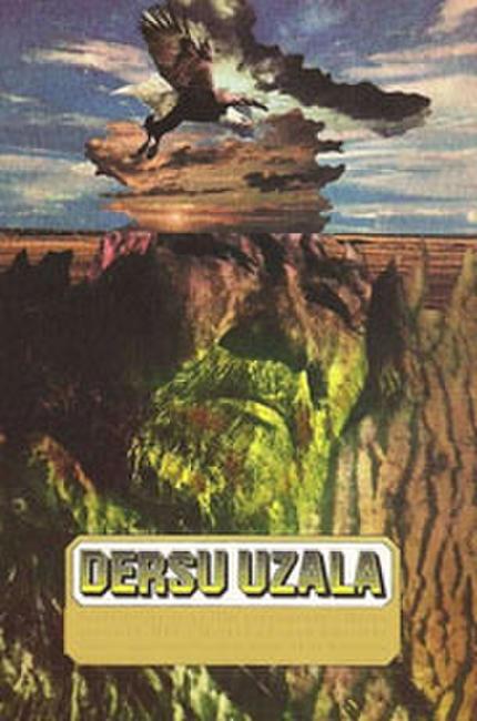 Dersu Uzala Photos + Posters