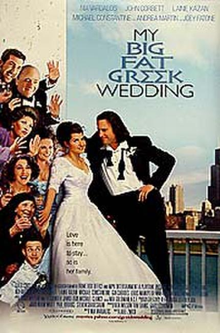 My Big Fat Greek Wedding - Open Captioned Photos + Posters