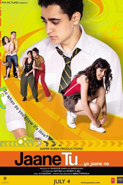 Image result for jaane tu ya jaane na poster