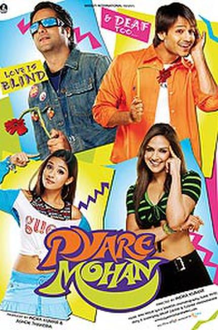 Pyare Mohan Photos + Posters