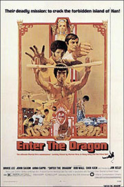 Enter the Dragon / A Nightmare on Elm Street Photos + Posters