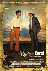 Rudo y Cursi showtimes and tickets