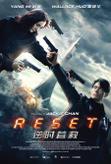 Reset (Ni Shi Ying Jiu)