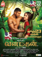 Vanamagan showtimes and tickets