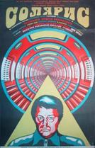Solaris (1972) showtimes and tickets