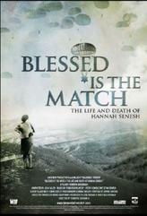 Blessed Is the Match: The Life and Death of Hannah Senesh showtimes and tickets