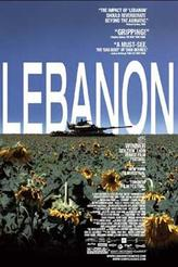Lebanon showtimes and tickets