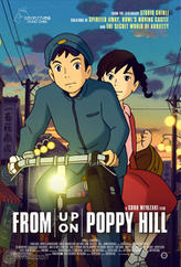 From Up on Poppy Hill showtimes and tickets