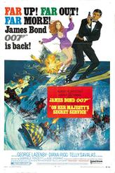 On Her Majesty's Secret Service showtimes and tickets