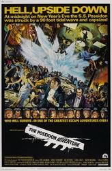 The Poseidon Adventure showtimes and tickets