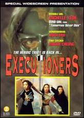 Executioners showtimes and tickets