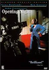 Opening Night (1977) showtimes and tickets