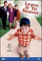 Leave It to Beaver showtimes and tickets