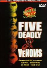 Five Deadly Venoms showtimes and tickets