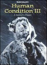 Human Condition Part 3 showtimes and tickets