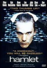Hamlet (2000) showtimes and tickets