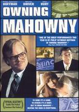Owning Mahowny showtimes and tickets