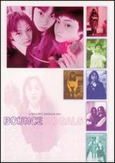 Bounce Ko Gals showtimes and tickets