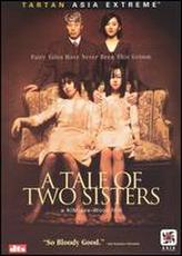 Tale of Two Sisters showtimes and tickets