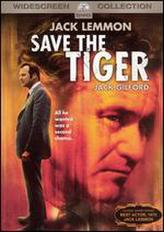 Save the Tiger showtimes and tickets