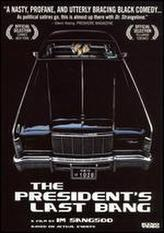 The President's Last Bang showtimes and tickets