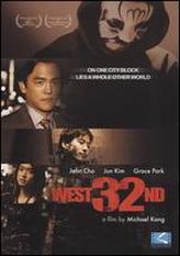 West 32nd showtimes and tickets