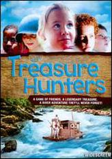 The Lil' River Rats and the Adventure of the Lost Treasure showtimes and tickets
