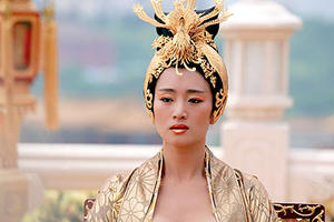 "Gong Li as the Empress in ""Curse of the Golden Flower."""