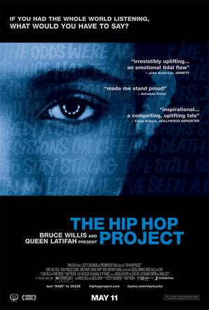 """Poster art for """"The Hip Hop Project."""""""