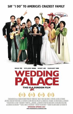 "Poster art for ""Wedding Palace."""