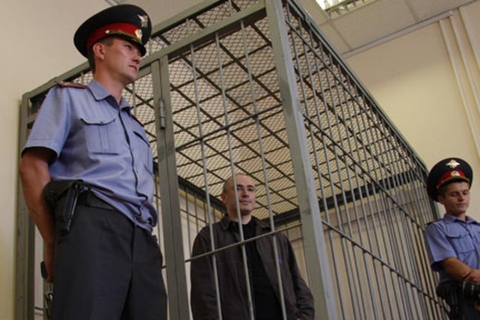Khodorkovsky Photos + Posters