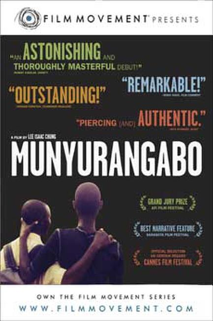 Munyurangabo Photos + Posters