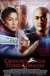 Crouching Tiger, Hidden Dragon showtimes and tickets