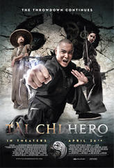 Tai Chi Hero  showtimes and tickets