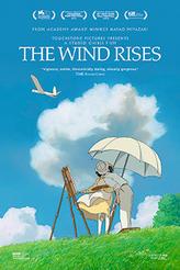 The Wind Rises (Kaze Tachinu) showtimes and tickets