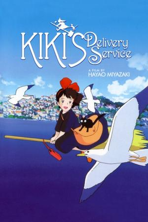 """Poster art for """"Kiki's Delivery Service."""""""