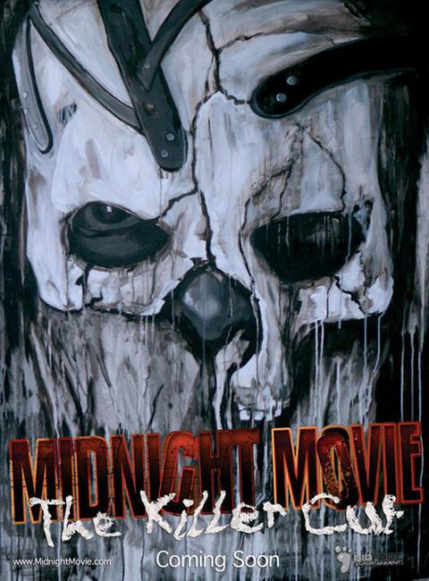 Midnight Movie: Killer Cut Photos + Posters