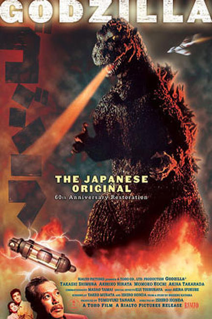 Godzilla: The Complete Japanese Original Photos + Posters