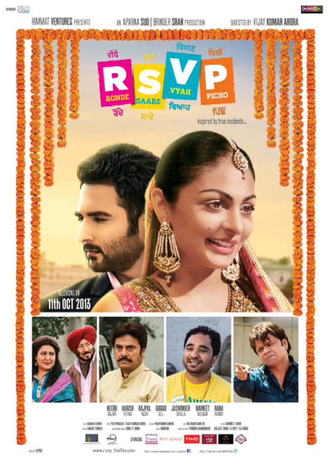 Ronde Sare Viyah Picho Photos + Posters