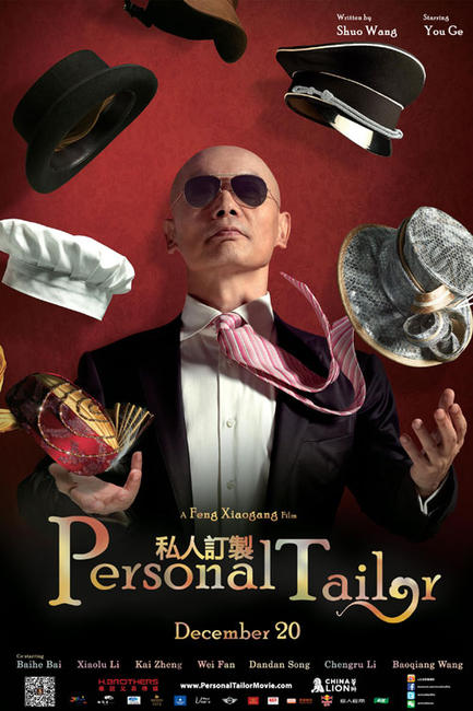 Personal Tailor Photos + Posters