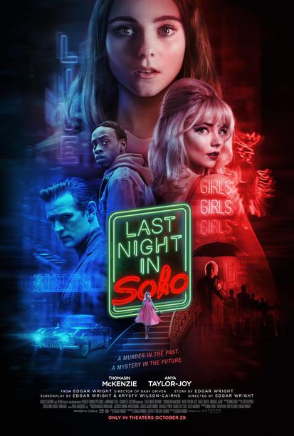 Last Night in Soho (2021)